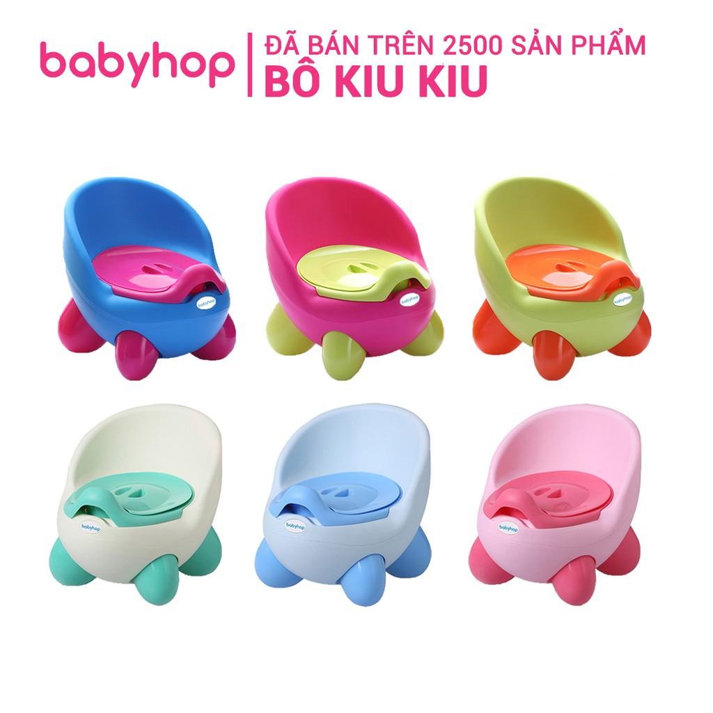 Hình ảnh [Nhập MKBBBHOP1 giảm 12%] Bô Cho Bé Kiu Kiu Babyhop chính hãng (2018) Bảo hành 12 tháng 1 đổi 1.-1