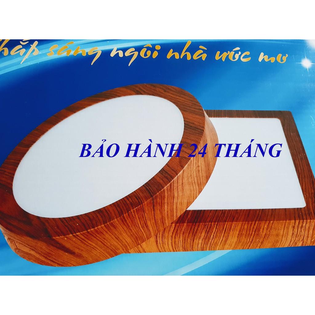 Đèn Ốp Trần Tròn/Vuông 12W 18W 24W Vân Gỗ HUFA 3 Chế Độ Sáng Chip Led SamSung