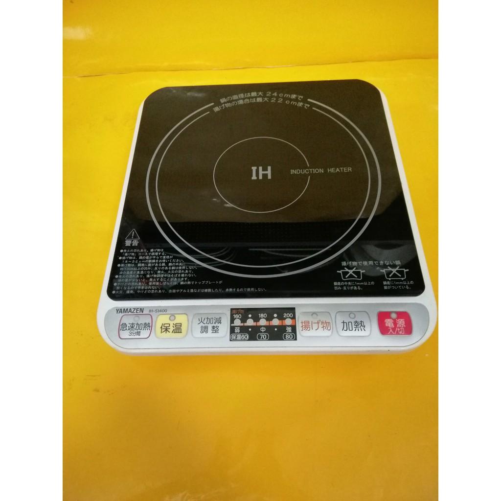 Bếp từ đơn nội địa Nhật (Japan) Yamazen IH-S1400 (130808594)
