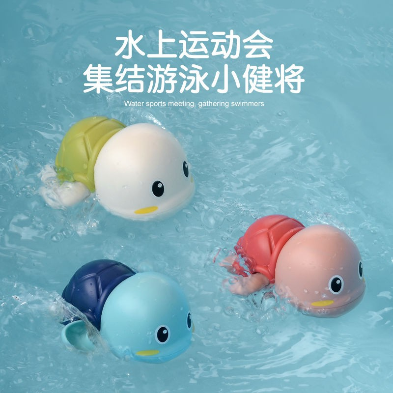 Đồ chơi nhà tắm lên dây cót hình rùa cho bé