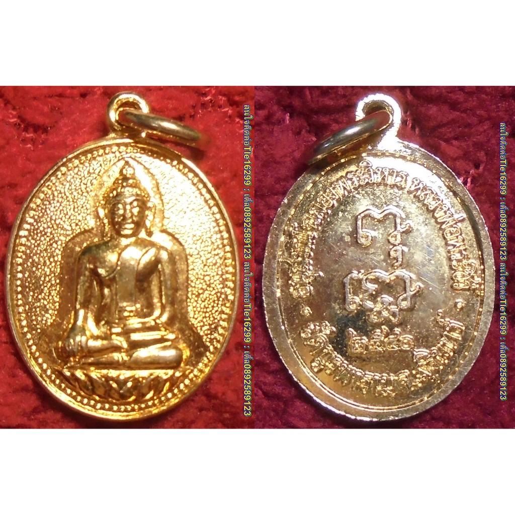 พระเครื่อง01123 เหรียญหลวงพ่อพระชีว์ รุ่นฉลองวิหาร ปี2540 เนื้อกะไหลทอง