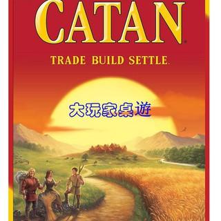 Hộp Thẻ Bài Trò Chơi Tanzan