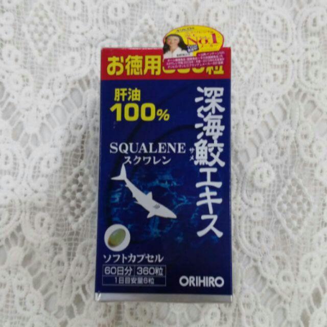 Sụn vi cá mập Orihiro - 2441983 , 1540035 , 322_1540035 , 590000 , Sun-vi-ca-map-Orihiro-322_1540035 , shopee.vn , Sụn vi cá mập Orihiro