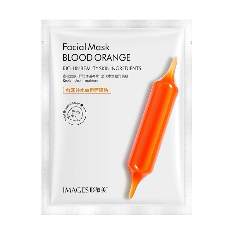 Mặt nạ giấy dưỡng trắng da nội địa Trung chính hãng IMAGES chiết xuất cam đỏ mask CS29