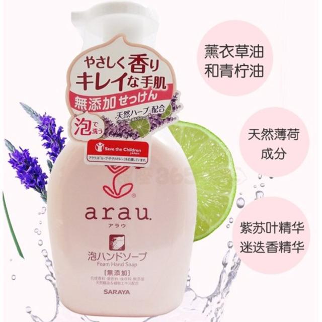 Nước rửa tay tạo bọt Arau baby Nhật dạng bình 300ml