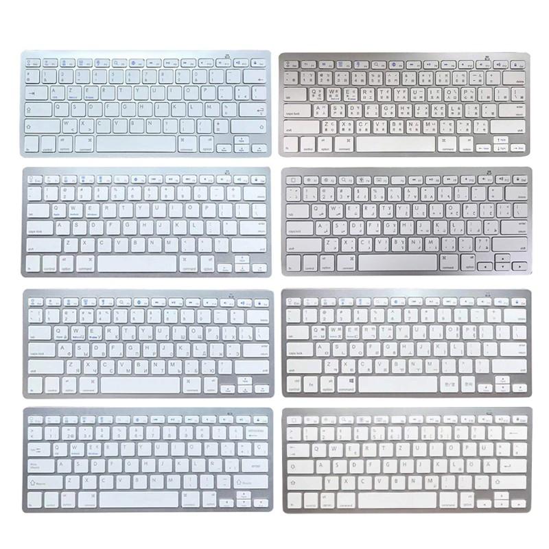 (Hàng Mới Về) Bàn Phím Bluetooth Không Dây Cho Tablet / Laptop / Điện Thoại
