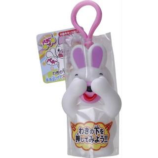 Đồ chơi Bóp Chíp Ú Òa Sankyo Toys Nhật Bản – Con thỏ