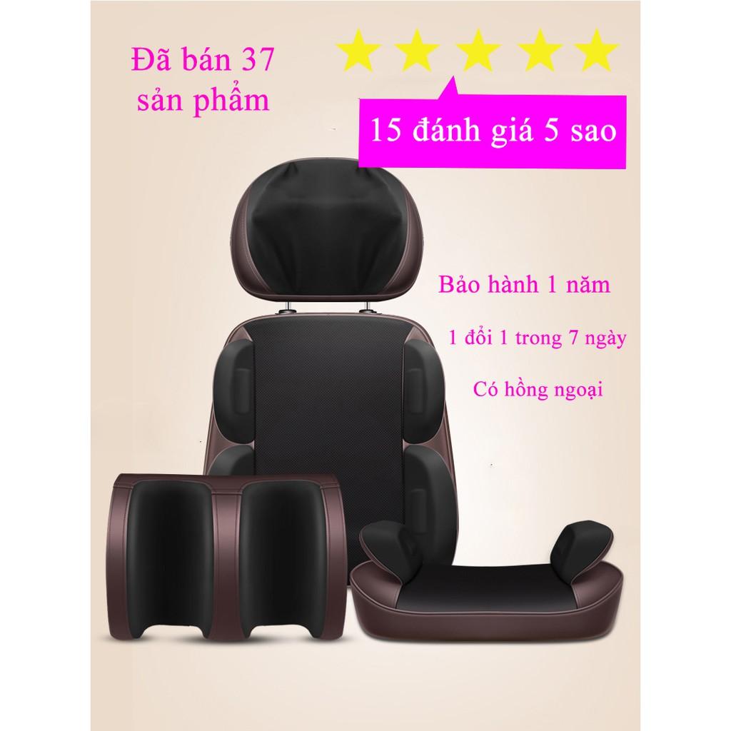 Ghế Massage toàn thân Le Er Kang từ cổ đến chân thư giãn, trị liệu cơ thể có đèn hồng ngoại