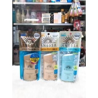 (SX Nhật Bản - 60ml) Kem Chống Nắng Anessa Perfect UV Sunscreen Skincare Milk Chính Hãng Nhập Khẩu thumbnail