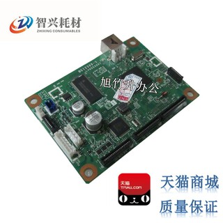 【Spot】Zhixing suitable for Lenovo 2400 motherboard Lenovo LJ2400 interface board Lenovo 2400 printing board