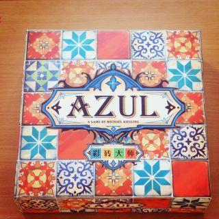 Trò chơi Boardgame Azul – Bản Tiếng Anh (Eng)