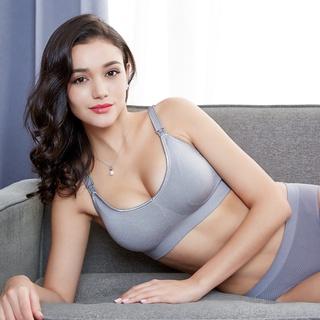 Áo Ngực Không Đường May Chống Móc Dành Cho Phụ Nữ Mang Thai