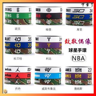 Vòng đeo tay thể thao ngôi sao nba bằng silicone