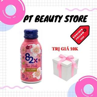 ( Chính hãng) Nước làm đẹp da 82X The Pink Collagen - 1 chai thumbnail