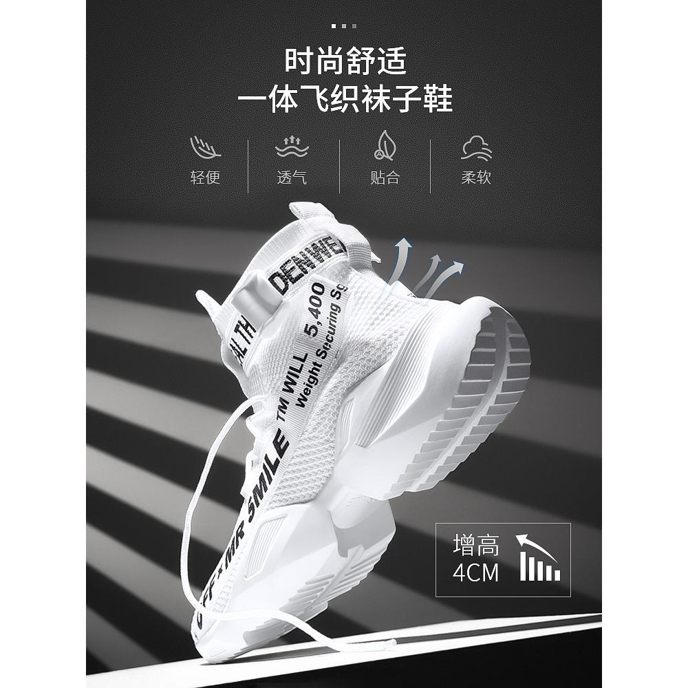 giày thể thao cao cổ phong cách năng động trẻ trung dành cho nam