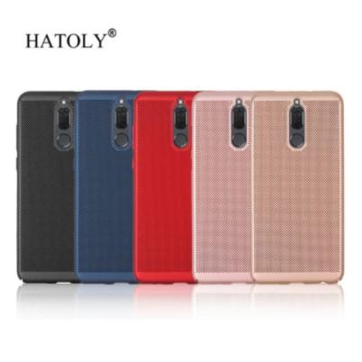 Ốp tản nhiệt Huawei Nova 2i - Đủ màu