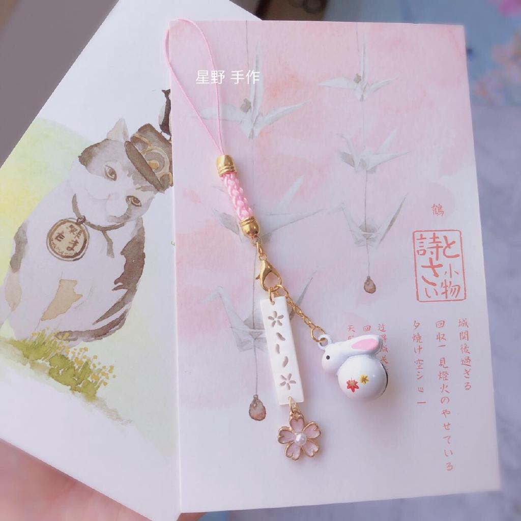 ㍿✟Handmade Japanese and wind cherry Jade Rabbit bell mobile phone pendant chain soft girl pericardial bag