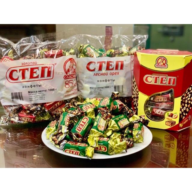 Kẹo socola Cten Nga gói 1kg - 13968234 , 1676897864 , 322_1676897864 , 370000 , Keo-socola-Cten-Nga-goi-1kg-322_1676897864 , shopee.vn , Kẹo socola Cten Nga gói 1kg