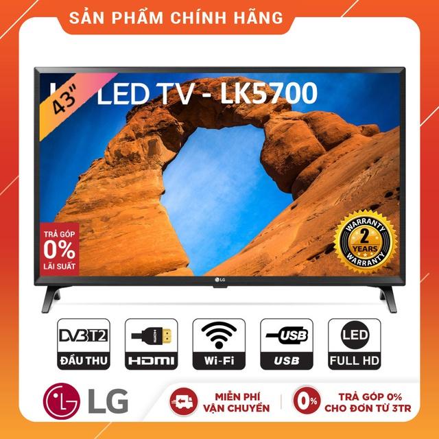 Smart Tivi LG 43 inch Full HD 43LK5700PTA (Chính Hãng Phân Phối)