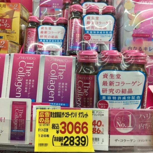 Viên uống The colagen Shiseido