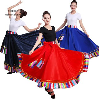 FREEDOM trang phục khiêu vũ Tây Tạng, quần áo nữ, váy, váy tập, dân gian của phụ nữ trưởng thành, biểu diễn múa vuông thumbnail