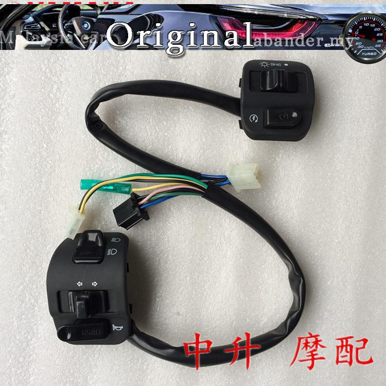 Zhuzhou Yamaha Lingying 100 Li Ying Xun Ying still collar original left and right hand switch start ignition horn