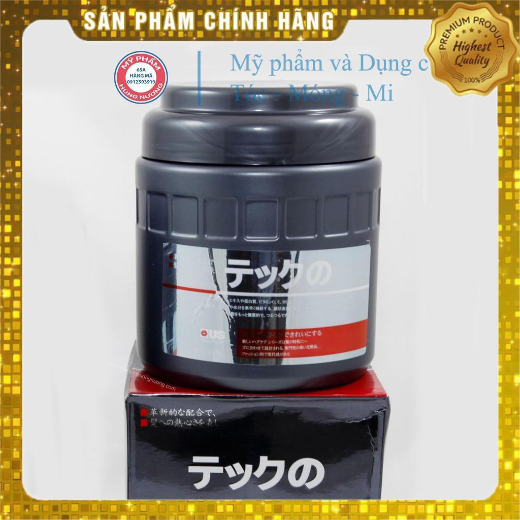 Dầu hấp tóc Nhật đen dưỡng tóc siêu mượt 1000ml