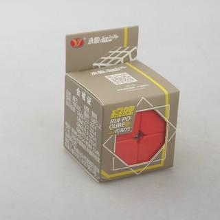 YongJun RuiPo 2x2x2 – SP1030