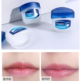 Yolo Vaseline Son dưỡng môi Vaseline Sửa chữa Crystal Jelly Kem dưỡng da dành cho nữ Kem dưỡng da tay và chân chống nứt nẻ Kem dưỡng ẩm Son môi Primer Lip Mask 7G