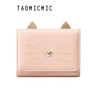 Ví nữ cầm tay mini ngắn TAOMICMIC nhiều ngăn nhỏ gọn bỏ túi cute dễ thương VD451 thumbnail
