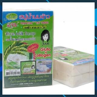 Xà phòng cám gạo Thái Lan – xà bông 1 cục