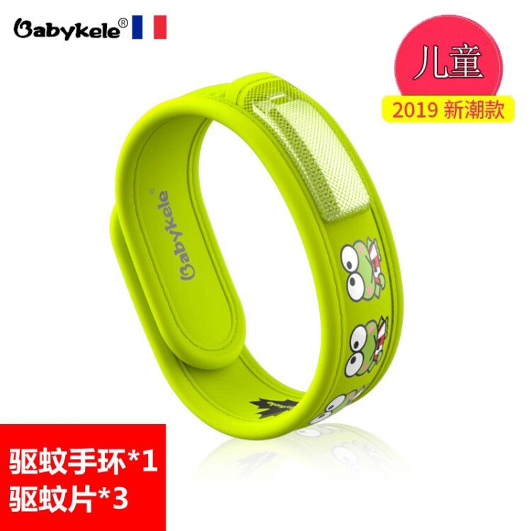 ☢┇Babykele Mosquito repellent hand ring adult baby child anti-mosquito buckle Oracle with outdoor sticker bracelet