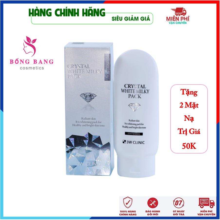 Kem dưỡng trắng da - Mặt nạ dưỡng trắng da bật tông Body Khô 3W Clinic Hàn Quốc 200ml