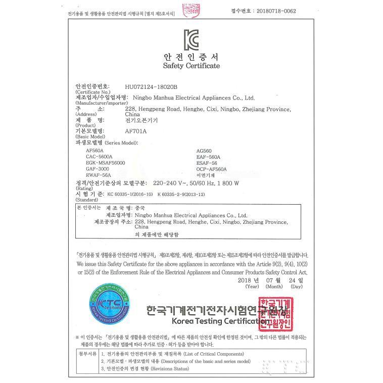 Nồi Chiên Không Dầu ESTAR 5.6l Hàn Quốc (Hàng Chính Hãng)