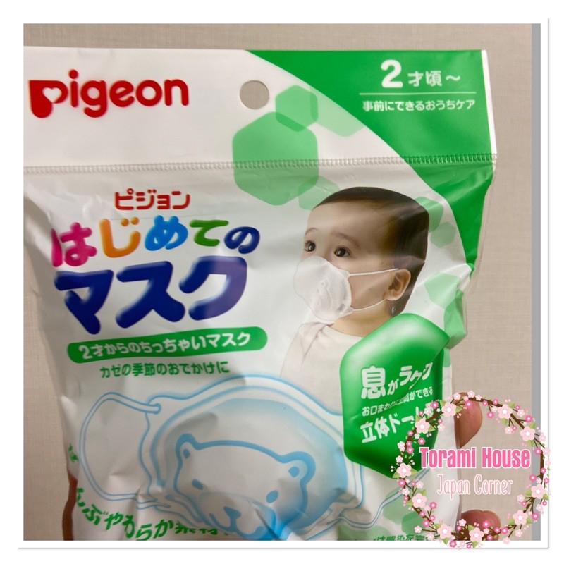 khẩu trang gấu Pigeon cho bé (hàng nội địa Nhật)