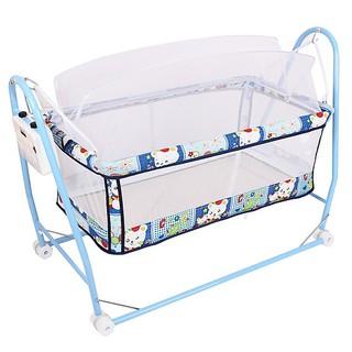 ( deal sốc ) nôi điện quang hưng tặng màn chụp nôi sản phẩm gồm 1 lưới võng và 1 nôi điện cho bé