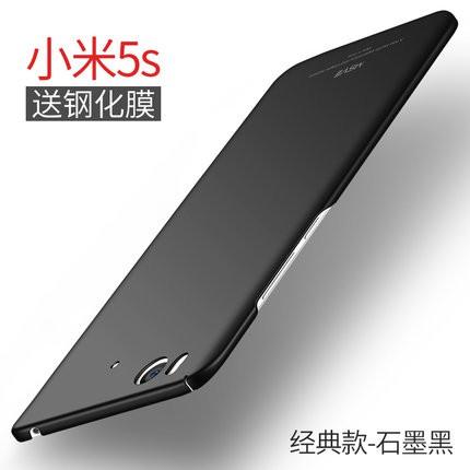 Xiaomi Mi 5 - Ốp Lưng Nhựa Cứng Cao Cấp MSVII - 2441392 , 467252496 , 322_467252496 , 99000 , Xiaomi-Mi-5-Op-Lung-Nhua-Cung-Cao-Cap-MSVII-322_467252496 , shopee.vn , Xiaomi Mi 5 - Ốp Lưng Nhựa Cứng Cao Cấp MSVII