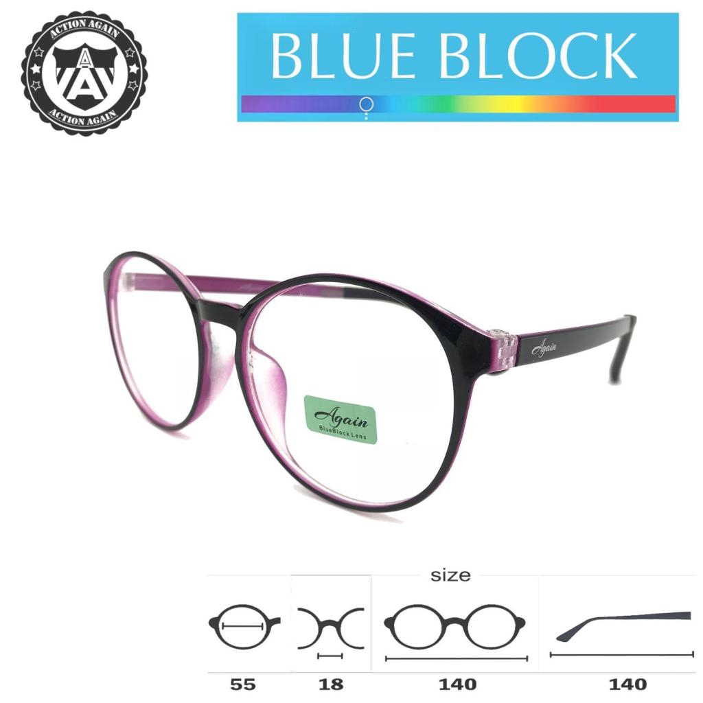 Travel Sunglasses 9221 EMI Computer Glasses แว่นคอมพิวเตอร์ กรองแสงสีฟ้า Blue Light Block กันรังสี UV, UVA, UVB กรอบแว่น