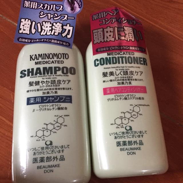 Dầu gội kích thích mọc tóc Kaminomoto Medicated Shampoo 300m - 22417441 , 605394251 , 322_605394251 , 150000 , Dau-goi-kich-thich-moc-toc-Kaminomoto-Medicated-Shampoo-300m-322_605394251 , shopee.vn , Dầu gội kích thích mọc tóc Kaminomoto Medicated Shampoo 300m