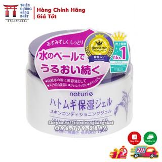 Kem dưỡng ẩm trẻ hoá da Ý dĩ Naturie Skin Conditioning Nhật Bản