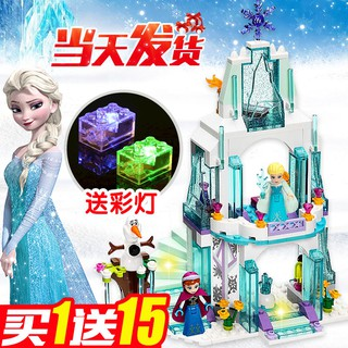 Đồ chơi trang điểmfrozenĐồ chơiAnd 5 RongLeGao building blocks assembled educational toys snow country girl for childre
