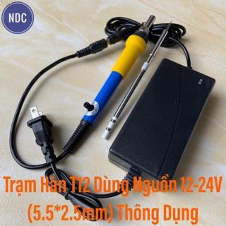 Tay Hàn (Trạm Hàn) T12 Có Điều Chỉnh Nhiệt, Dùng Nguồn 12-24V [5.5*2.5mm] Thông Dụng