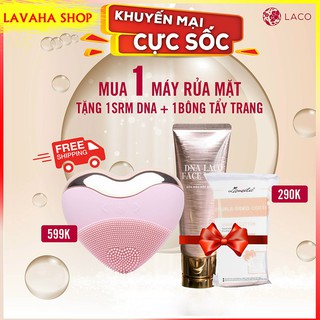 Máy rửa mặt LACO LUXURY massage, làm sạch sâu, nâng cơ, giảm nọng cằm hiệu quả – LAVAHA SHOP