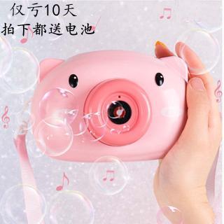 2020 TIKTOK HOT Children Cute Pig Bubble Camera Pink Yellow