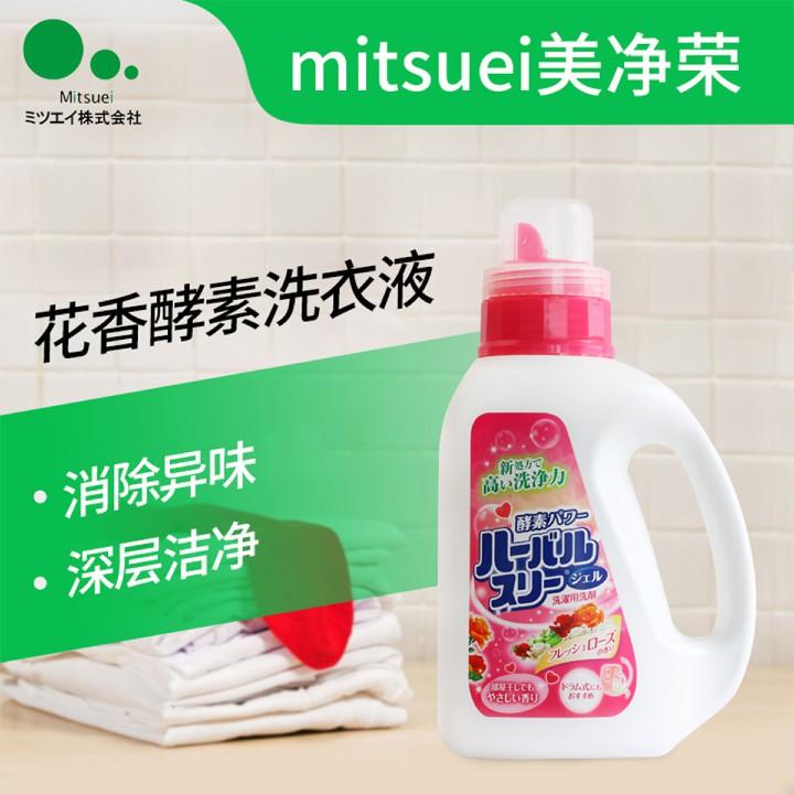Nước giặt Mitsuei hương hoa hồng 900ml Nhật Bản | Shopee Việt Nam