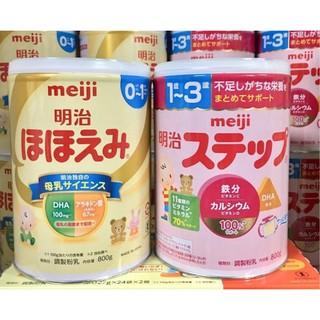Sữa Meiji Lon Nội Địa Nhật Bản 800g (Date T7 2022) Mẫu Mới thumbnail
