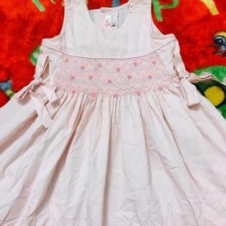 Váy Băng Châu thumbnail