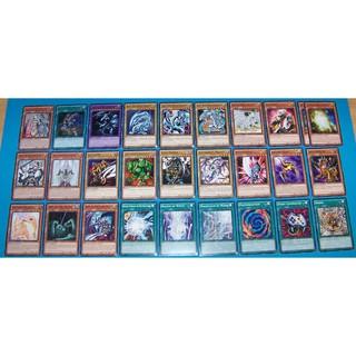 Bộ bài in tự chọn Yugioh 45 lá Deck SETO KAIBA in 2 mặt