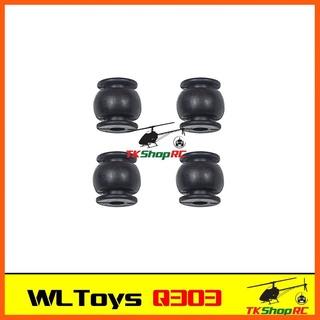 Best Quality WLToys Q303 ลูกยางกันสั่น อุปกรณ์รถของเล่น toycaraccessories แบตเตอรี่รถของเล่น toycarbattery อุปกรณ์ของเล่นเด็ก children'stoys
