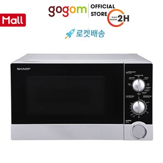 Lò vi sóng Sharp R-G302VN-S 23 lítVIS010IME05 GOGOM-1004 thumbnail